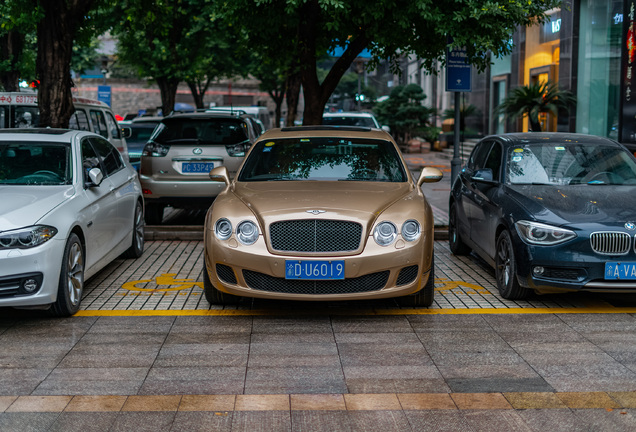Bentley Continental Flying Spur Speed China Limited Edition