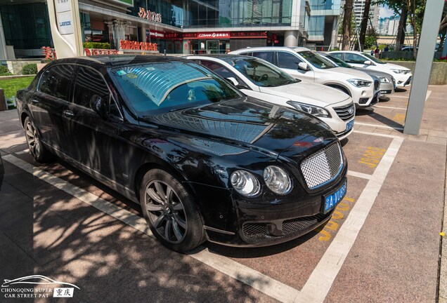 Bentley Continental Flying Spur China Design Series