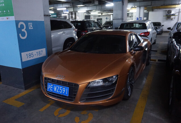 Audi R8 V10 China Limited Edition
